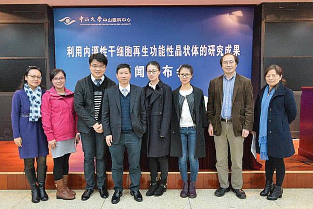 刘奕志教授领衔团队实现人类晶状体原位再生