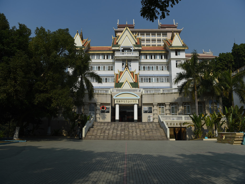 广西民族大学校园文化之旅图片