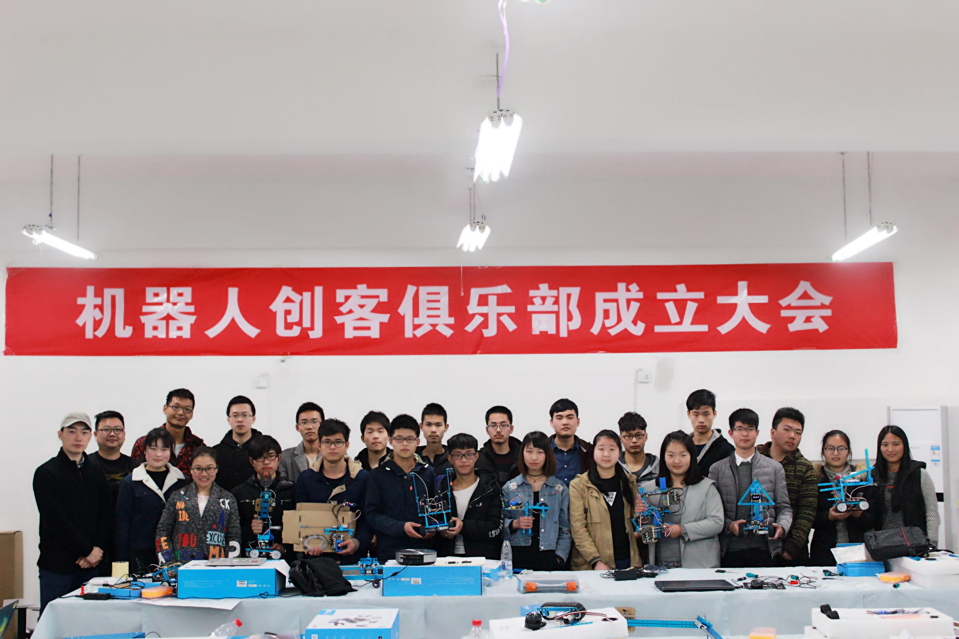 """信息工程学院:矢志站在""""人工智能""""的巅峰"""