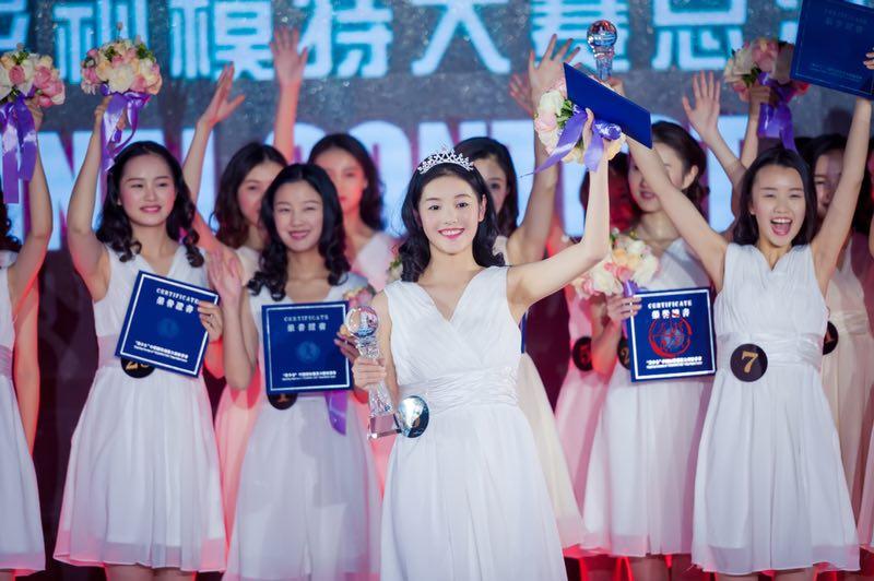 我校学生陈紫怡摘得中国影视模特大赛桂冠