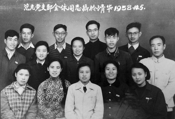 """万千共产党员中的""""普通一兵""""-汕头大学校报电子版"""