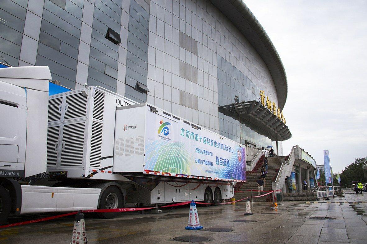 广角镜·北京市第十届民族传统体育运动会聚焦场外花絮