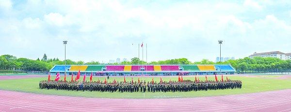 大步向前红旗飘扬-华中农业大学校报电子版