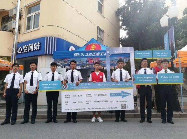 校园喜迎八千名2018级新生-南京航空航天大学校报电子版