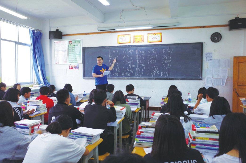 张单阳的支教心:传授知识更播种理想-浙江大学校报电子版