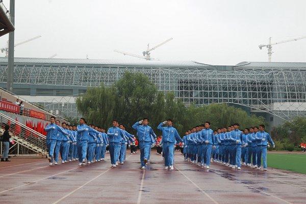 山 东 体 育 学 院 隆 重 举 行 2018级新生军训汇报暨开学典礼
