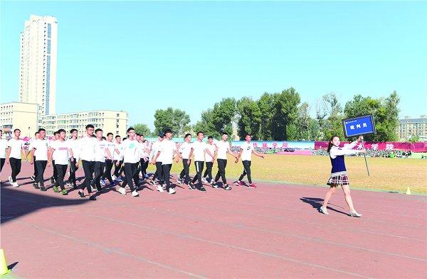 图片新闻-长春师范大学校报电子版