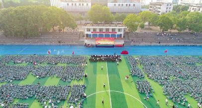 学校举行 2018级新生开学典礼-湖南科技学院校报电子版
