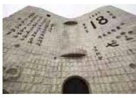 缅怀 缅怀9.18 9.18-四川国际标榜职业学院校报电子版