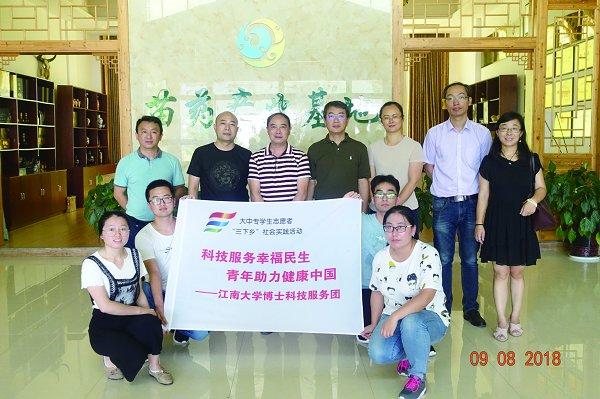 暑期社会实践活动优秀团队风采展示-江南大学校报电子版