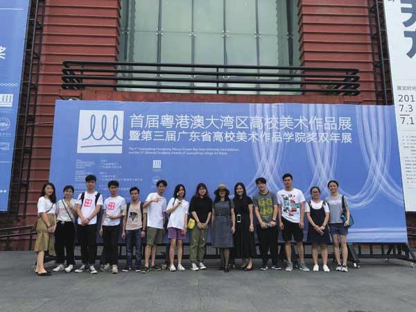 我校教师荣获第三届广东省美术作品展三等奖