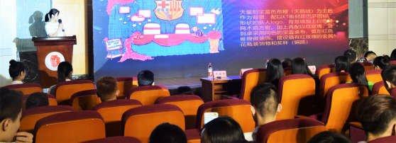 社会工作学院举办2016级婚庆服务与管理专业学生专业设计展示活动-重庆城市管理职业学院校报电子版