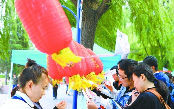 中华优秀传统文化月开幕