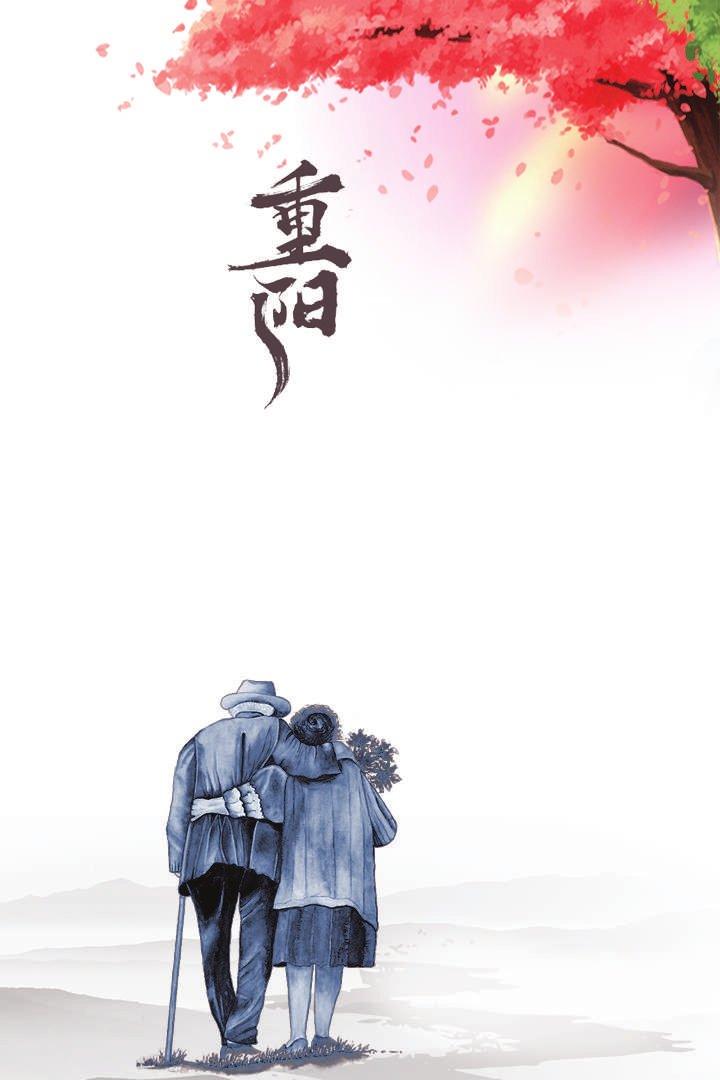 故忆-湖南科技大学校报电子版