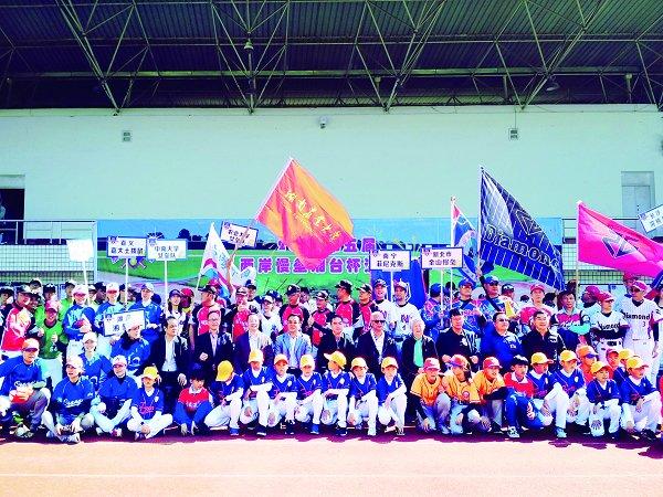 图片新闻-湖南农业大学校报电子版