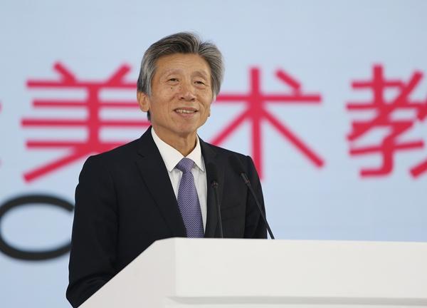 金秋北京,惠风暖阳,百年美院喜迎八方宾客,来自30多个国家和地区114所