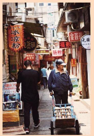 行人-南华大学校报电子版