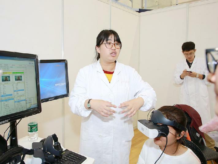 实践与创新教育嘉年华掠影-上海健康医学院校报电子版