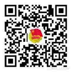 浙江树人大学 2017-2018 学年校野十佳团员冶选票-浙江树人大学校报电子版