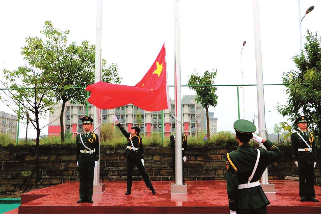 中国有我 我有中国-内江职业技术学院校报电子版