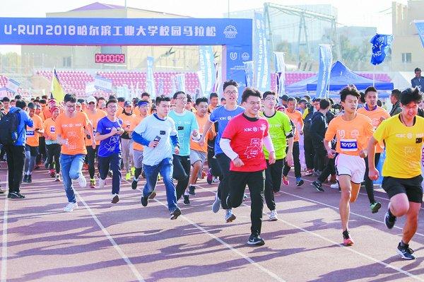 校园马拉松:跑出快乐和健康