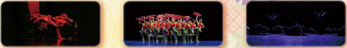 精彩瞬间中国民族民间舞系第五批拔尖人才展演-北京舞蹈学院校报电子版