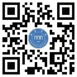 图片新闻-新乡学院校报电子版