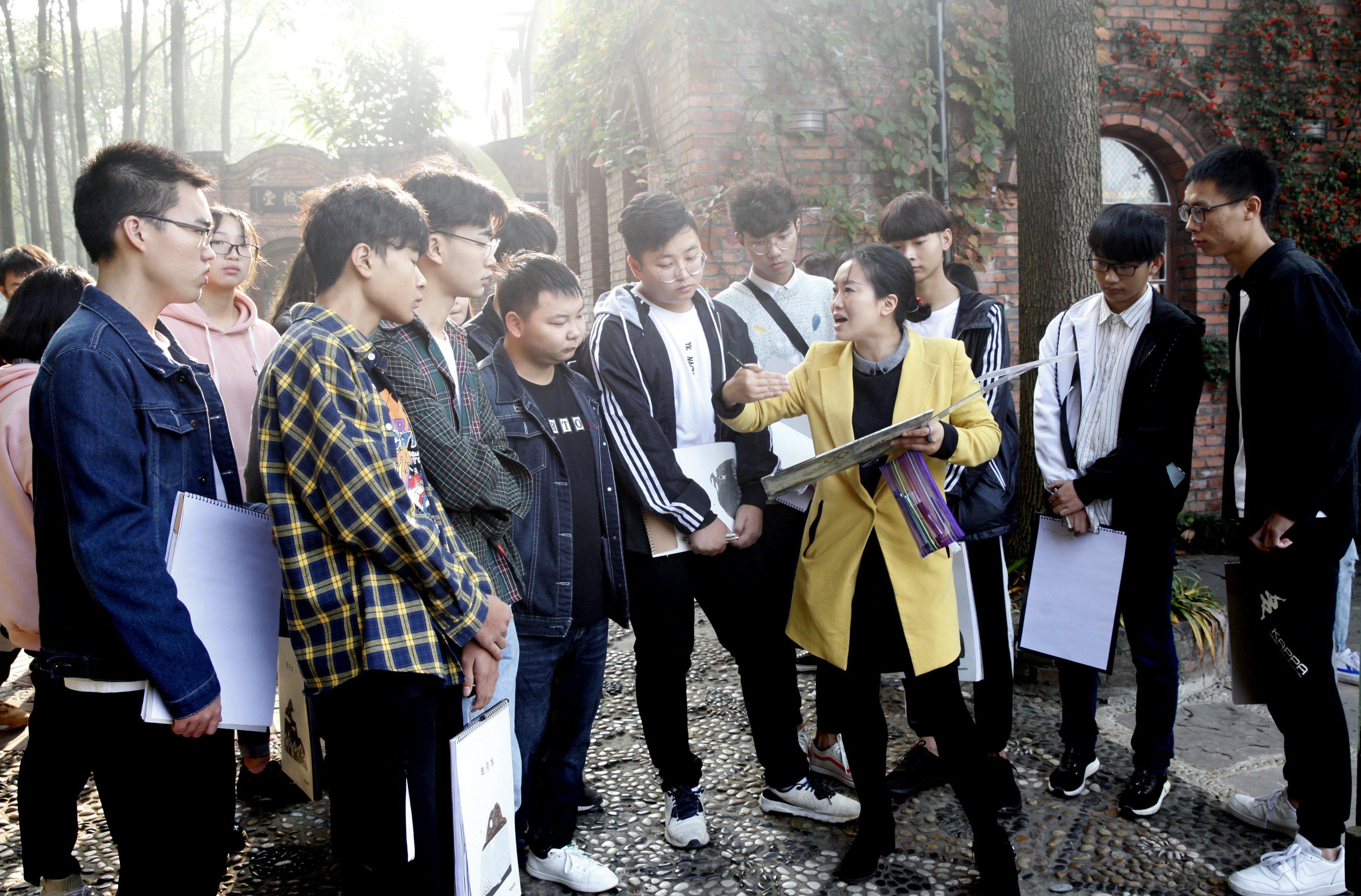 映像标榜-四川国际标榜职业学院校报电子版