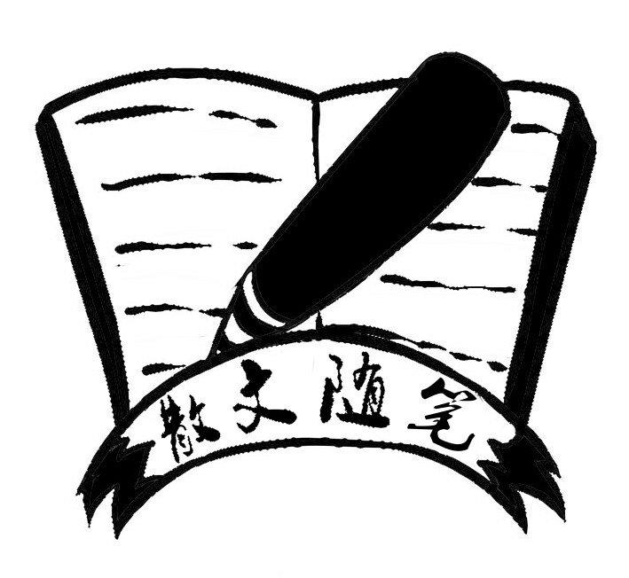 旧颜换新貌, 改革促发展-安徽师范大学校报电子版