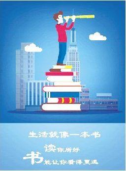 我和《活着》的高考故事-沈阳理工大学校报电子版