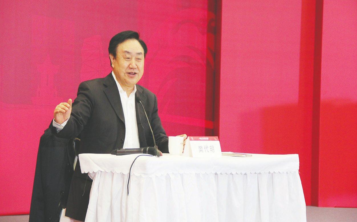 """名誉校长樊代明论道""""大学发展与健康""""-成都大学校报电子版"""