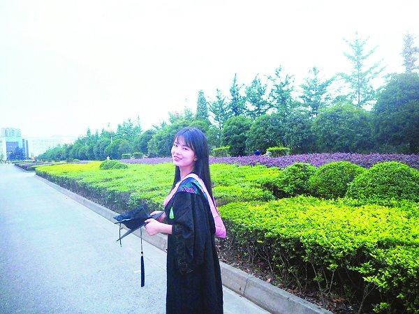 图片新闻-西南财经大学校报电子版