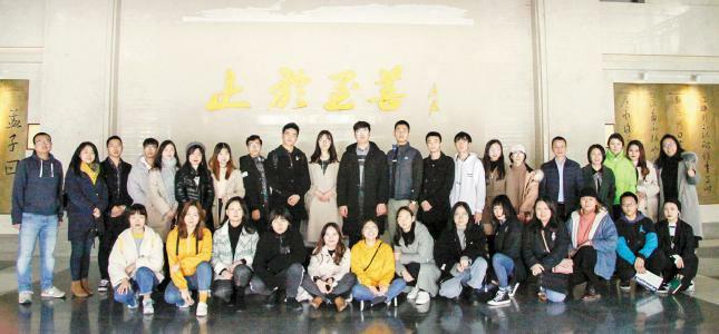 学习校情校史 聚焦锦城时间-四川大学锦城学院校报电子版