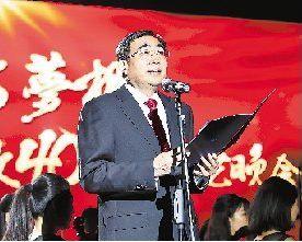 在河南大学庆祝改革开放40周年文艺晚会上的讲话-河南大学校报电子版