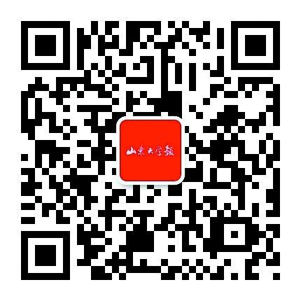 """""""山东大学报""""官方微信二维码"""