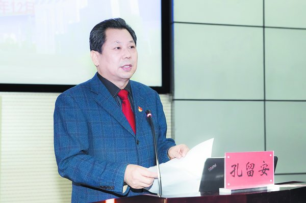 校党委理论学习中心组(扩大)集中收看庆祝改革开放40周年大会