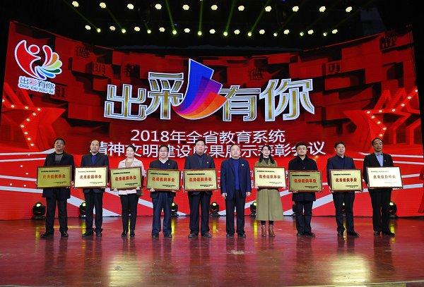 图 片 新 闻-南阳师范学院校报电子版