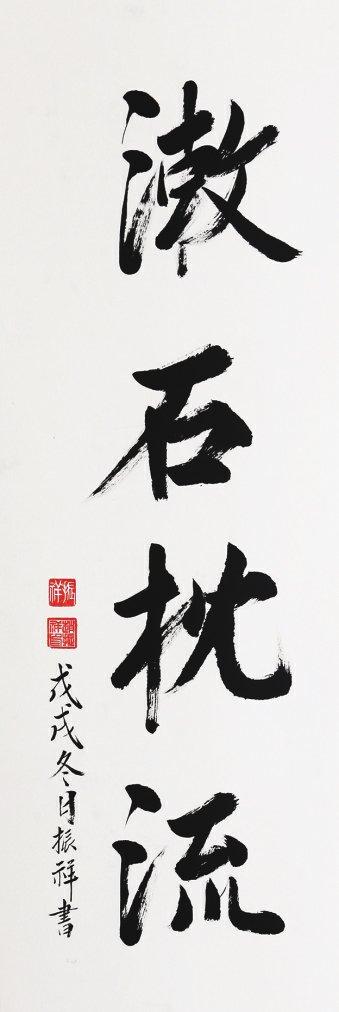 �c 祝改革�_放40周年��生�����z影作品�x登