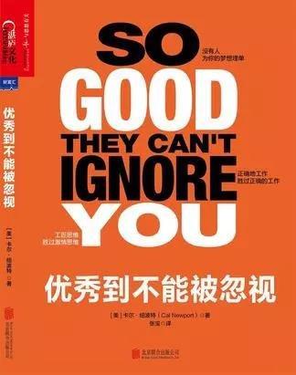 推荐几本好书,帮你解决职业规划问题