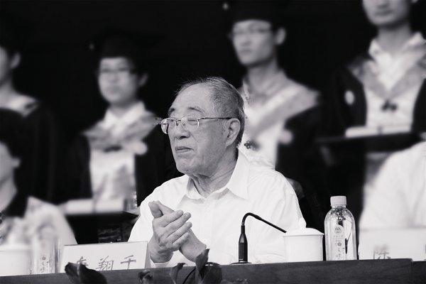 感悟大爱,汲取力量―――写在唐翔千先生逝世一周年的日子