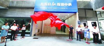 福建尤溪县融媒体中心:县级媒体融合改革的