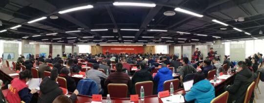 中国报业协会举办县级融媒体中心建设推动会