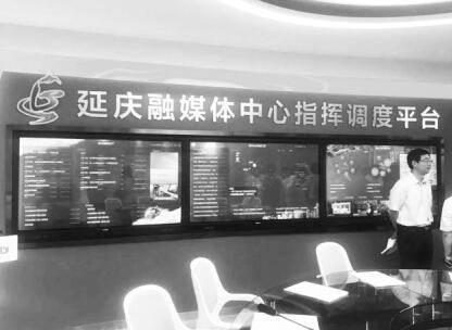 """县级融媒体中心建设打通媒体融合""""最后一公里"""""""