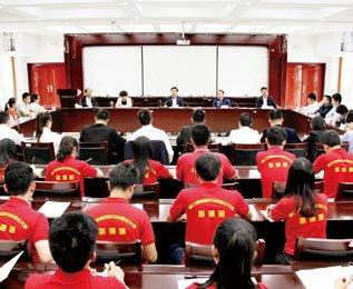 市委书记陈昌旭在我校与全市优秀青年代表座谈