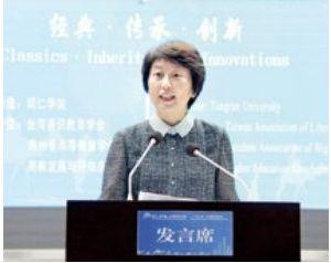 """在第十一届中国-东盟教育交流周""""一带一路""""大学通识教育论坛上的讲话"""