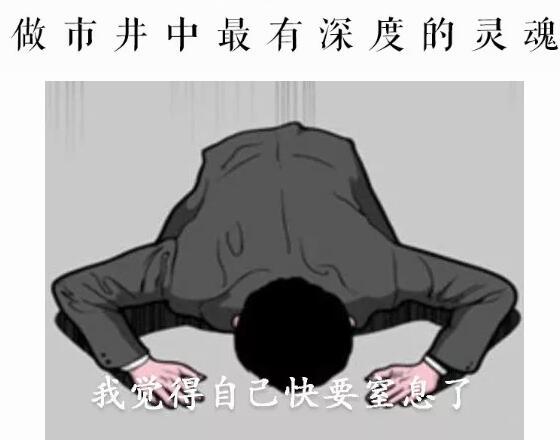 """为了""""手抄报"""",中国的家长们有多拼?"""