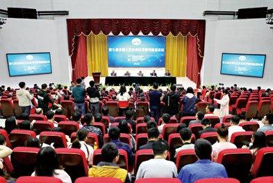 第七届全国人文社会科学期刊高层论坛在我校隆重召开