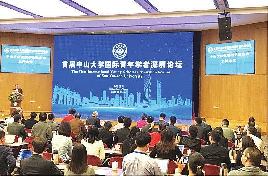 药学院(深圳):新药创制,剑指一流