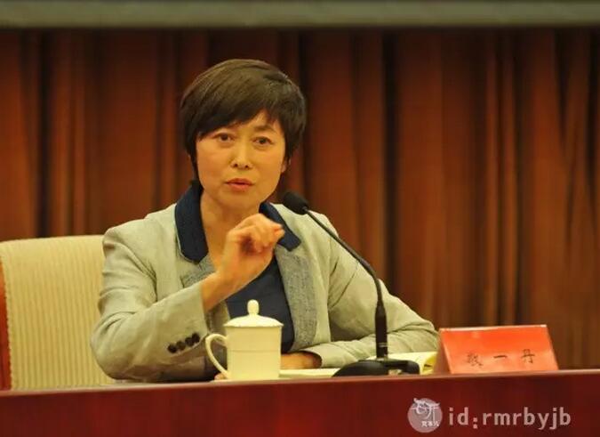 敬一丹:新闻记者出镜秘笈