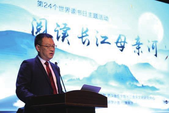 服务长江经济带发展促进长江文化交流我校与上海浦东图书馆等